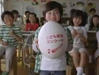 松嶋菜々子CM3